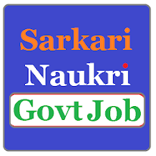 Sarkari Naukri Government Job