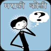 App Marathi Kodi APK for Windows Phone