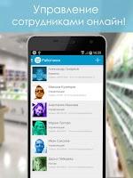 Screenshot of Учет в магазине CloudShop