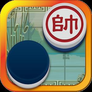 Chinese Dark Chess King For PC / Windows 7/8/10 / Mac – Free Download