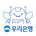 Download 우리은행 자산관리 우리 로보-알파 APK for Android Kitkat