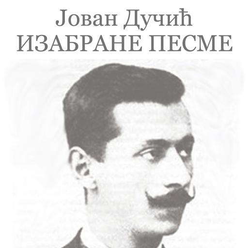 Android aplikacija Izabrane pesme Jovana Dučića na Android Srbija