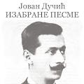 Android aplikacija Izabrane pesme Jovana Dučića
