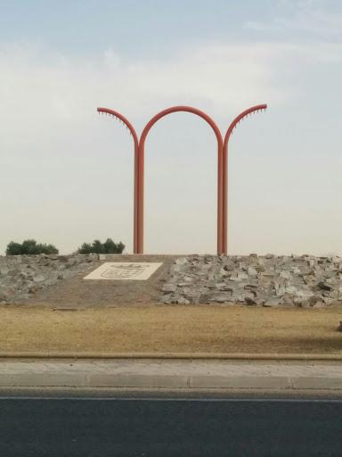 Polígono Arroyomolinos