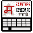 EazyType Marathi Keyboard