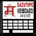 EazyType Marathi Keyboard APK for Bluestacks