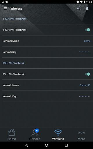 ASUS Router screenshot 13