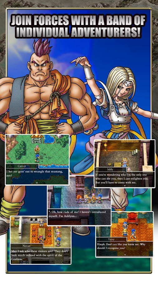 DRAGON QUEST VI Screenshot 2