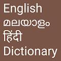 App English to Malayalam and Hindi APK for Kindle