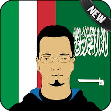 Italian Arabic Translator