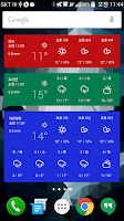 Screenshot of 날씨는 (기상청 날씨, 미세먼지)