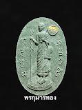 พระสิวลีหลวงปู่หมุน ออกวัดซับลำใย ตะกรุดทอง-เงิน ปี2543
