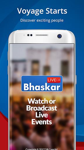 Bhaskar Live screenshot 1