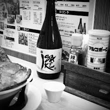Vegan food and saké night - In collaboration with Umami Club