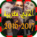 Free Download aghani magharibia 2016/2017 APK for Blackberry