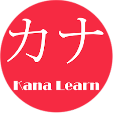 Japanese Kana Learn and Test
