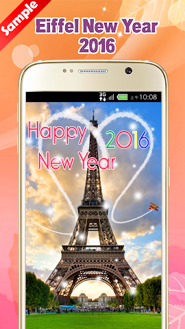 android Eiffel New Year 2016 Wallpaper Screenshot 2