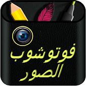 App Photodirector : photo collage APK for Windows Phone