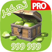 Download شحن جواهر كلاش اوف كلانس PRANK APK on PC