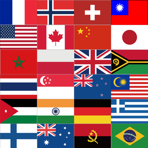 World flag quiz (guess flag) (game)