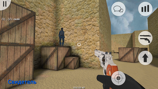 MurderGame Portable APK screenshot thumbnail 6