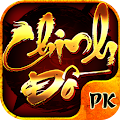 Game Chinh Đồ (Quốc Chiến Mobile) APK for Kindle
