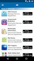 Screenshot of GovHK Apps