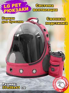 Рюкзак, серии Like Goods, LG-13140