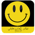 App لوكي باتشر 2017 prank APK for Windows Phone