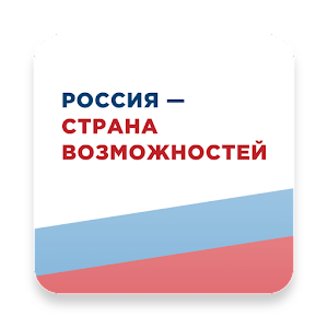 Download Россия For PC Windows and Mac