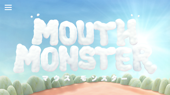 Mouth Monster | G・U・M PLAY Screenshot