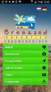 Breezand - screenshot