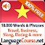 Learn Vietnamese Words Free