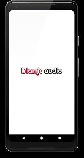Islamic Audio screenshot 1