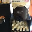 大海拉麵(新竹店)