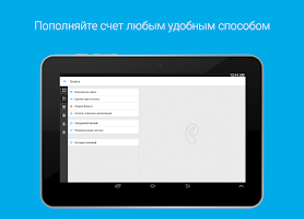 Screenshot of RTkabinet
