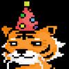 호랑님의 생일잔치