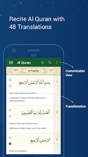 APK App Athan: Prayer Times, Quran and Qibla for BB, BlackBerry