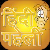 Download Best Hindi Paheli 2017 ~ पहेली APK to PC