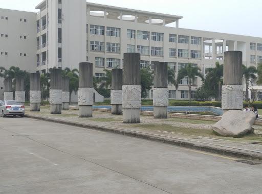 Hainan University 3698