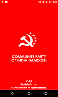 Communist Party of India CPI - screenshot