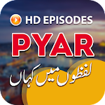 Pyaar Lafzon Mein Kahan (پیار لفظوں میں کہاں) Icon