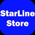 StarLine Store