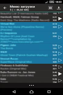 APK App Музыка ВК скачать for iOS