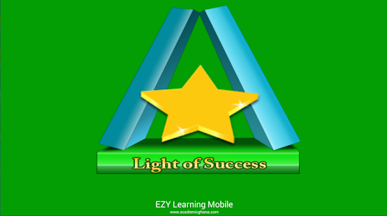 Ezy Learning Mobile - screenshot