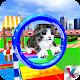 Cute Cat Simulator: Stunts