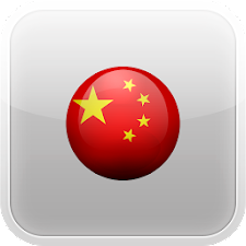 Cool China App - 3 in 1