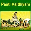 Paati vaithiyam in Tamil - Mooligai Maruthuvam APK for Bluestacks