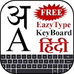 EazyType Hindi Keyboard Free 3.0 Apk