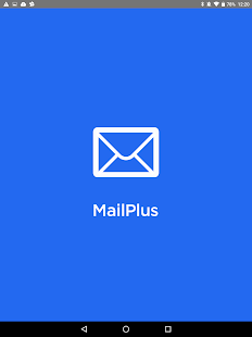 Synology MailPlus Screenshot